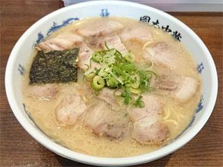 岡本中華「中華そば肉入」徳島県小松島市
